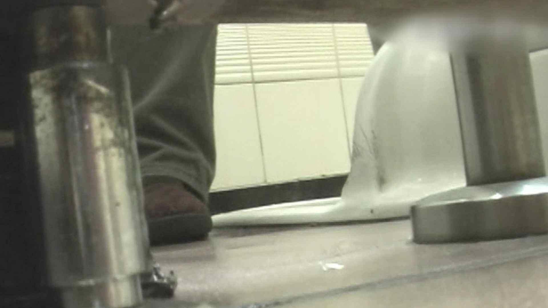 ロックハンドさんの盗撮記録File.16 黄金水 | パンティ  95画像 43
