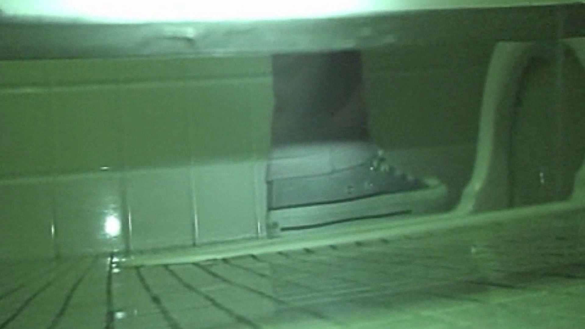 ロックハンドさんの盗撮記録File.67 パンティ   黄金水  69画像 6