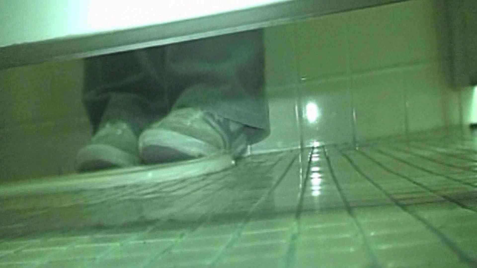ロックハンドさんの盗撮記録File.67 パンティ   黄金水  69画像 16