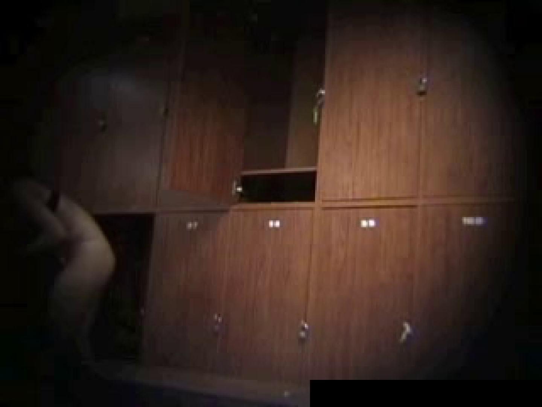 欧州ロッカールーム覗き撮り6 セクシーガール   フリーハンド  93画像 28
