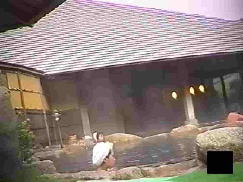 女体舞う露天風呂第一章 第四節 露天   銭湯  83画像 1