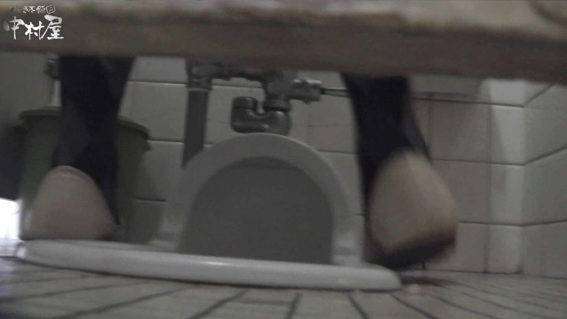 vol.52 命がけ潜伏洗面所! ピアノが上手そうなおねぃさんは剛毛な件 洗面所   潜入画像  67画像 9