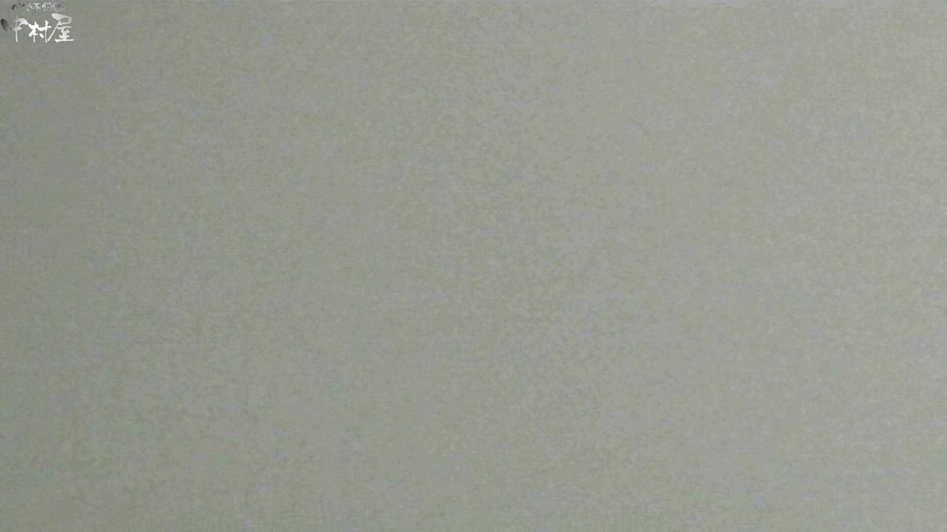 お市さんの「お尻丸出しジャンボリー」No.03 お尻 | 黄金水  70画像 46