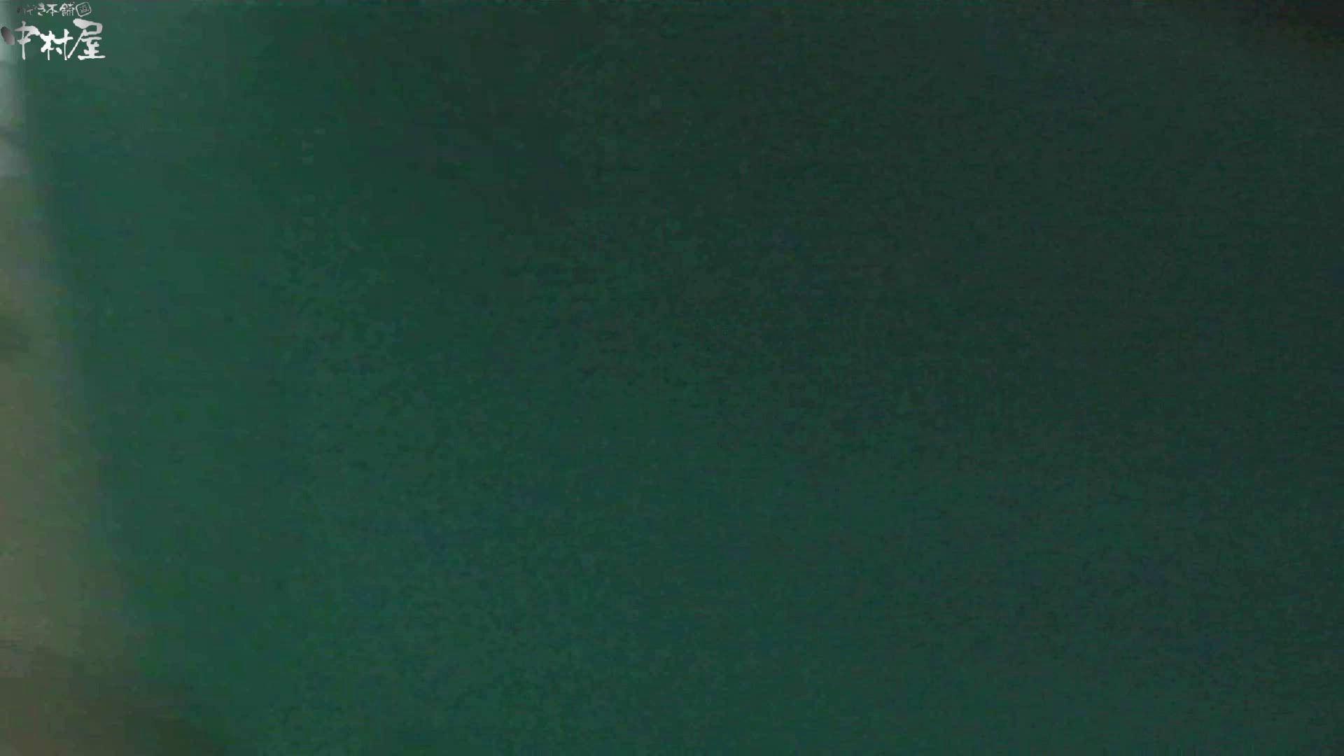 お市さんの「お尻丸出しジャンボリー」No.03 お尻 | 黄金水  70画像 67