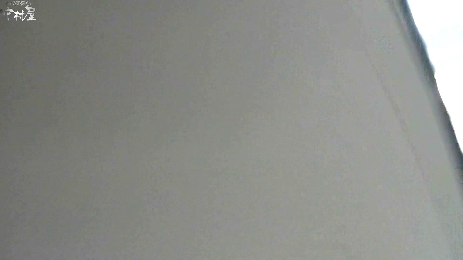 お市さんの「お尻丸出しジャンボリー」No.03 お尻 | 黄金水  70画像 69