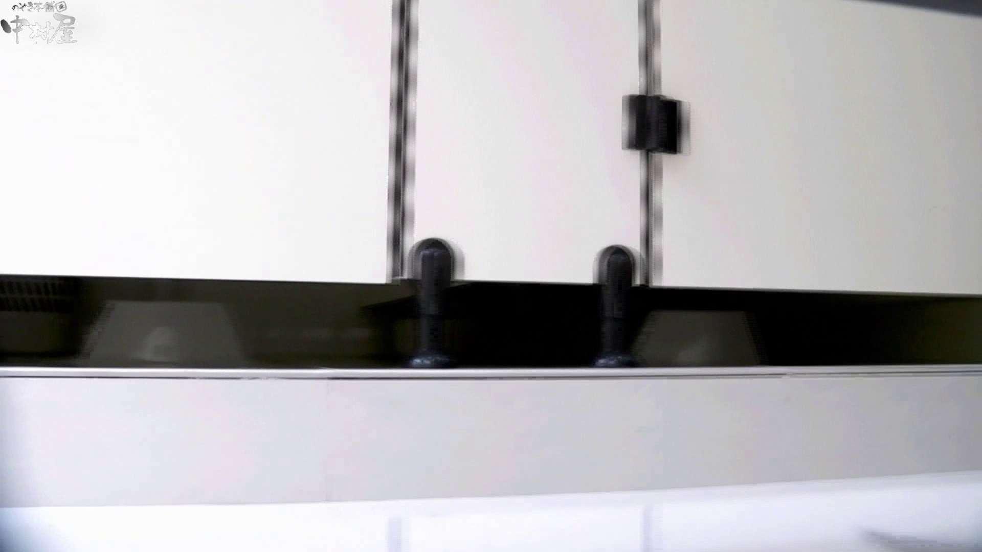 お市さんの「お尻丸出しジャンボリー」No.13 トイレ | 女子トイレ  81画像 1