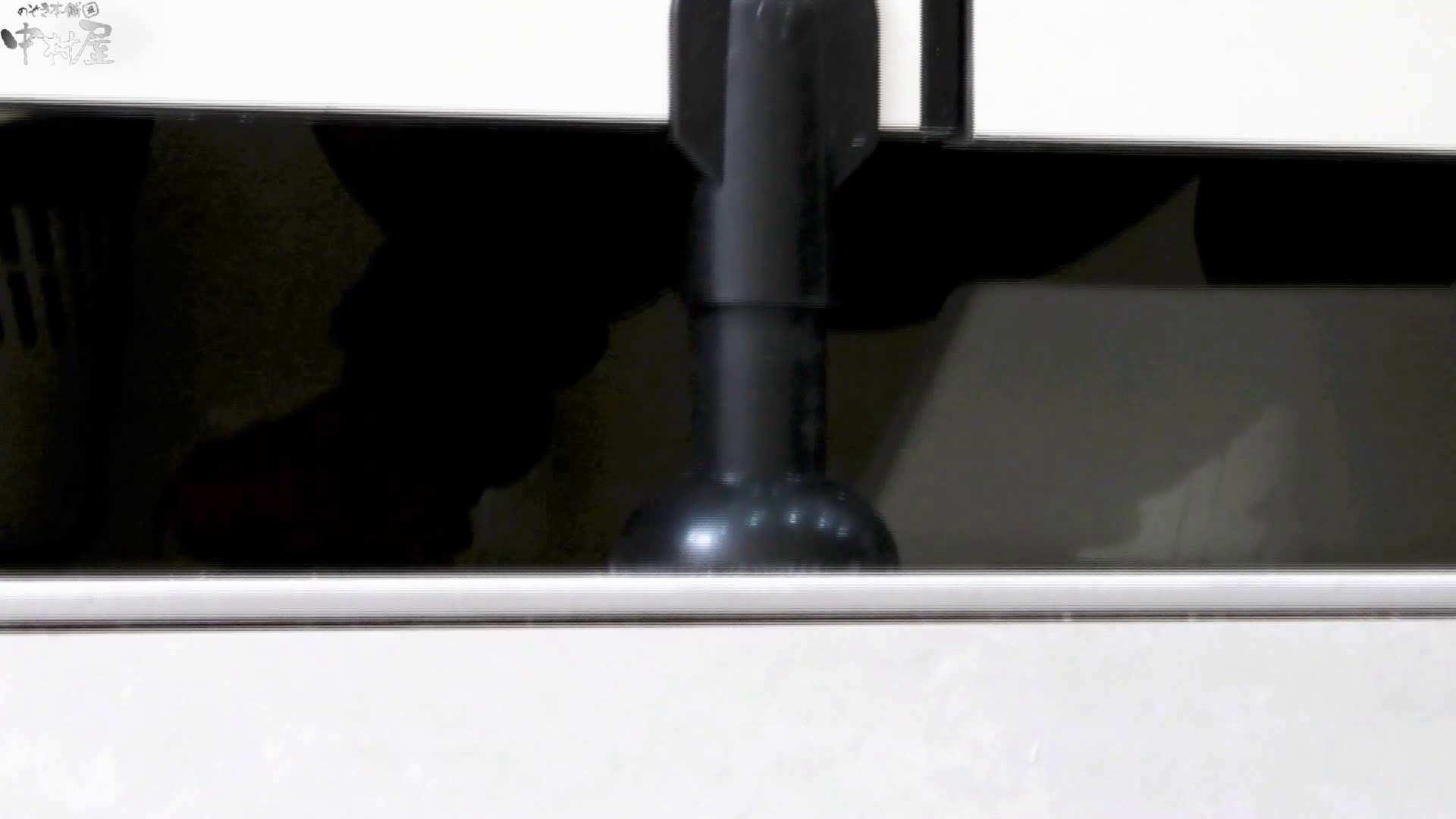 お市さんの「お尻丸出しジャンボリー」No.13 トイレ | 女子トイレ  81画像 3