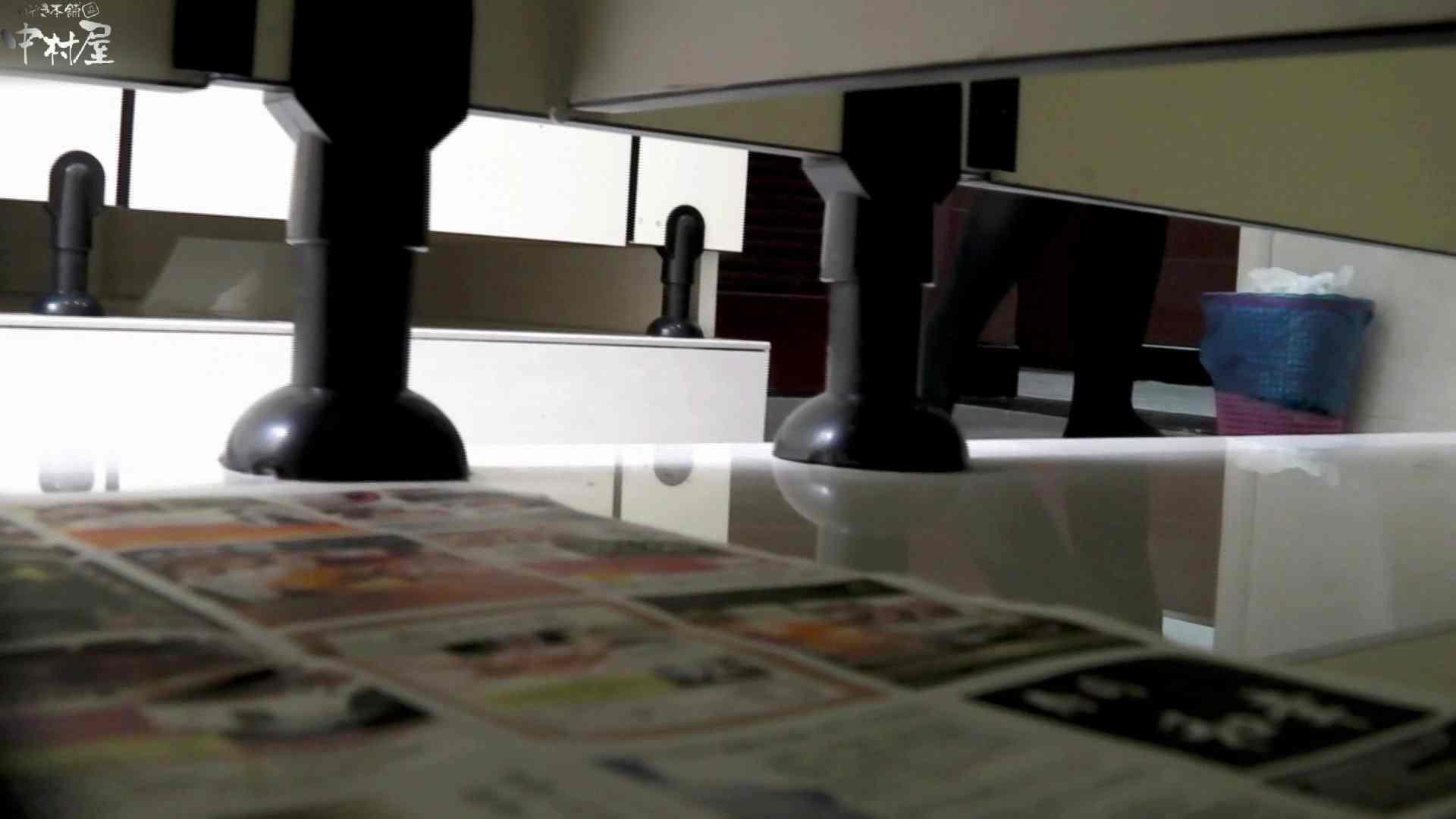 お市さんの「お尻丸出しジャンボリー」No.13 トイレ | 女子トイレ  81画像 5