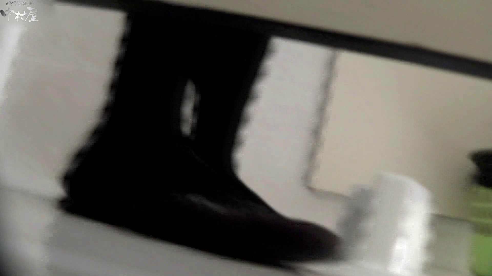お市さんの「お尻丸出しジャンボリー」No.13 トイレ | 女子トイレ  81画像 8