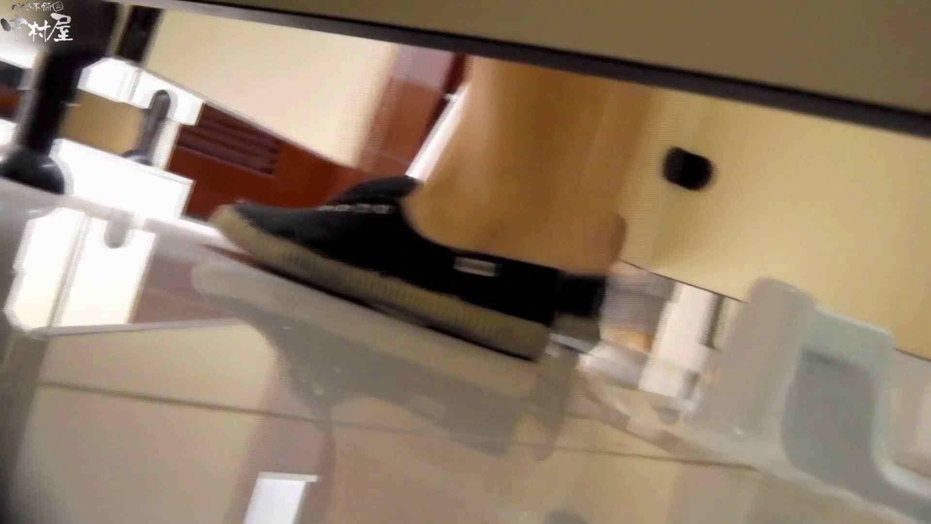 お市さんの「お尻丸出しジャンボリー」No.13 トイレ | 女子トイレ  81画像 23