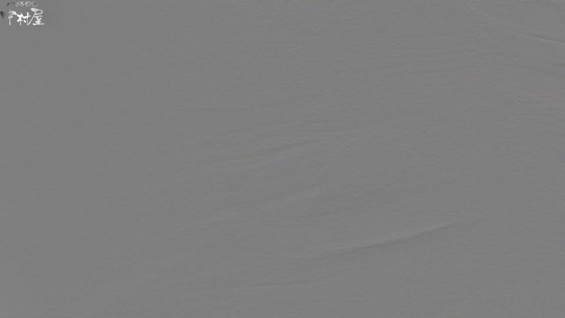 お市さんの「お尻丸出しジャンボリー」No.13 トイレ | 女子トイレ  81画像 29