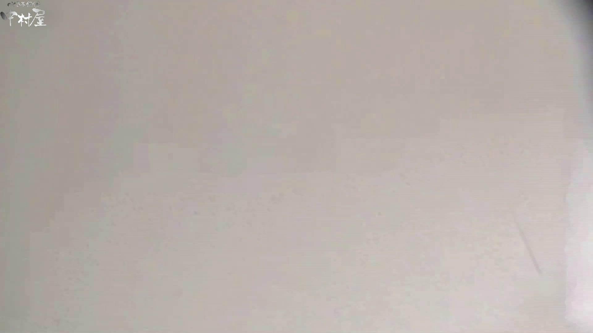 お市さんの「お尻丸出しジャンボリー」No.13 トイレ | 女子トイレ  81画像 38