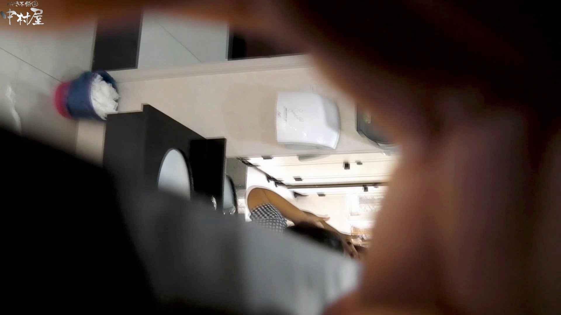 お市さんの「お尻丸出しジャンボリー」No.13 トイレ | 女子トイレ  81画像 40