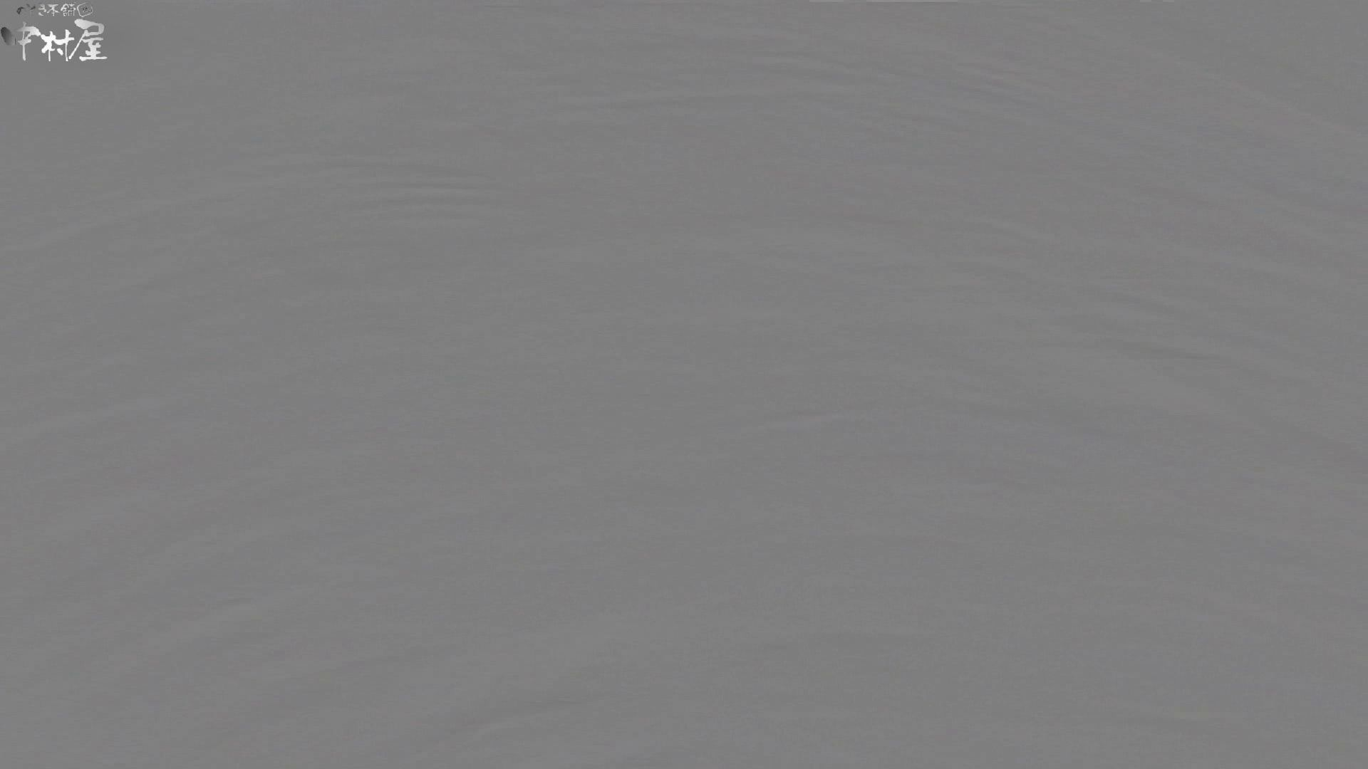 お市さんの「お尻丸出しジャンボリー」No.13 トイレ | 女子トイレ  81画像 49