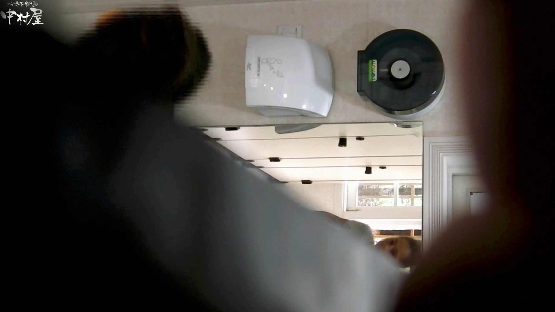 お市さんの「お尻丸出しジャンボリー」No.13 トイレ | 女子トイレ  81画像 57