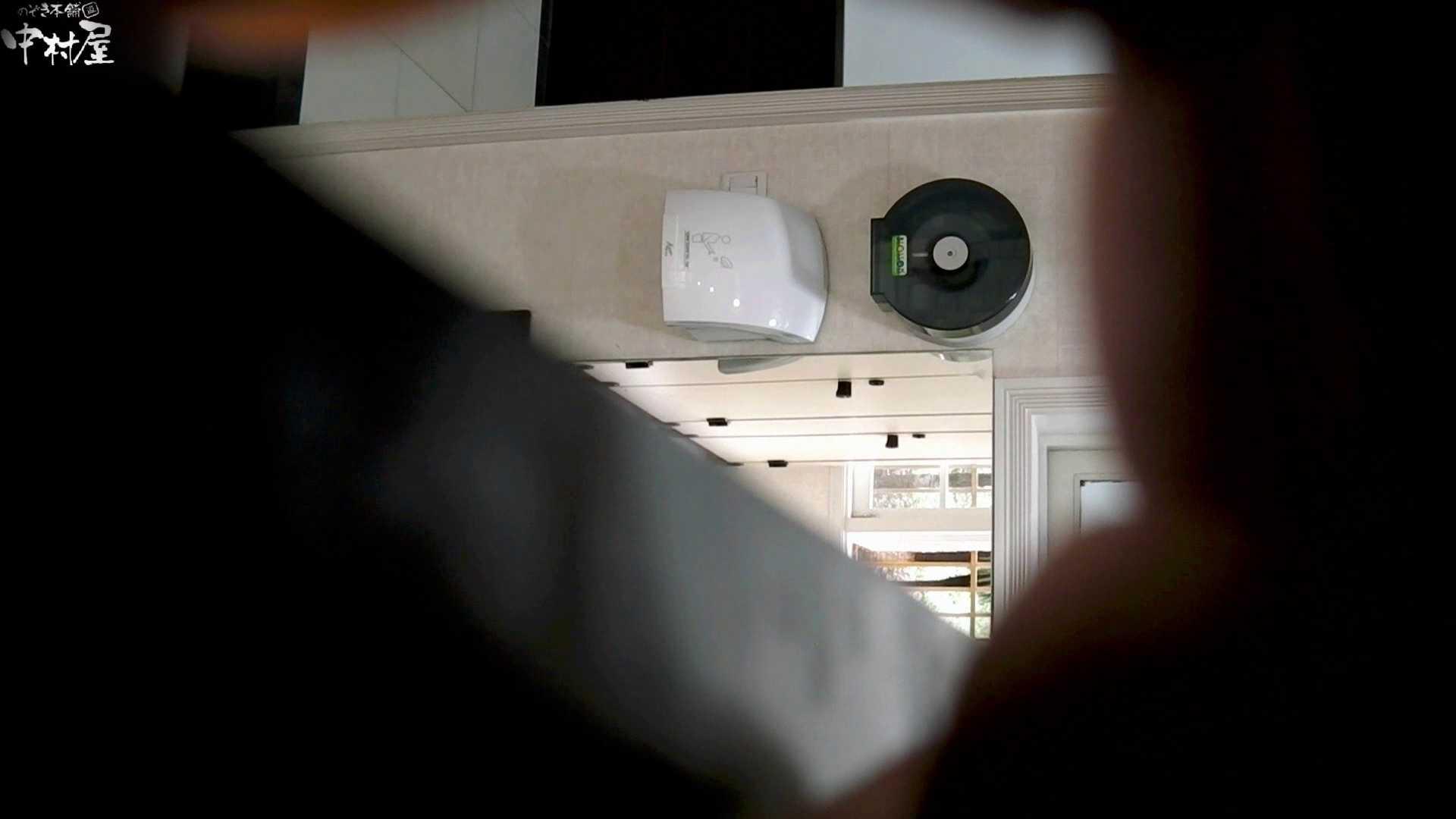 お市さんの「お尻丸出しジャンボリー」No.13 トイレ | 女子トイレ  81画像 58