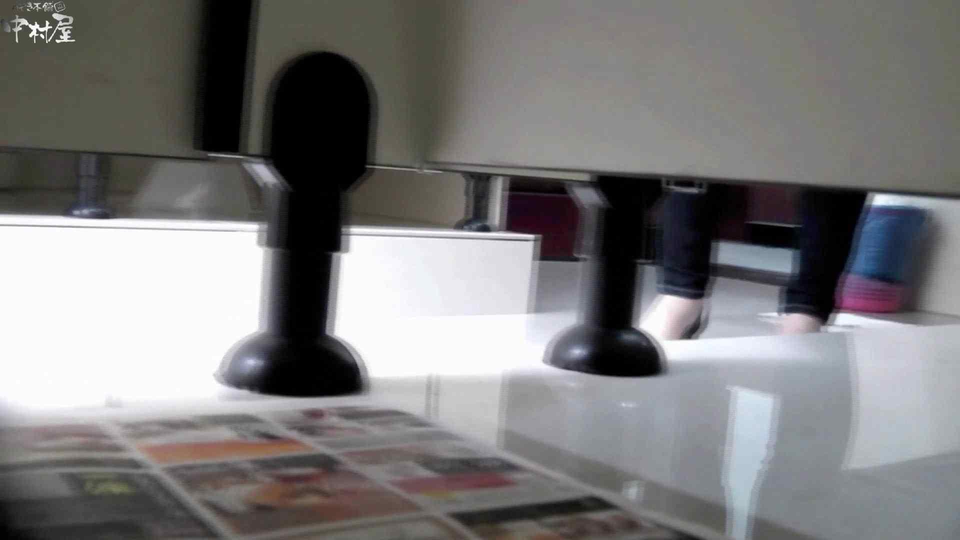 お市さんの「お尻丸出しジャンボリー」No.13 トイレ | 女子トイレ  81画像 61