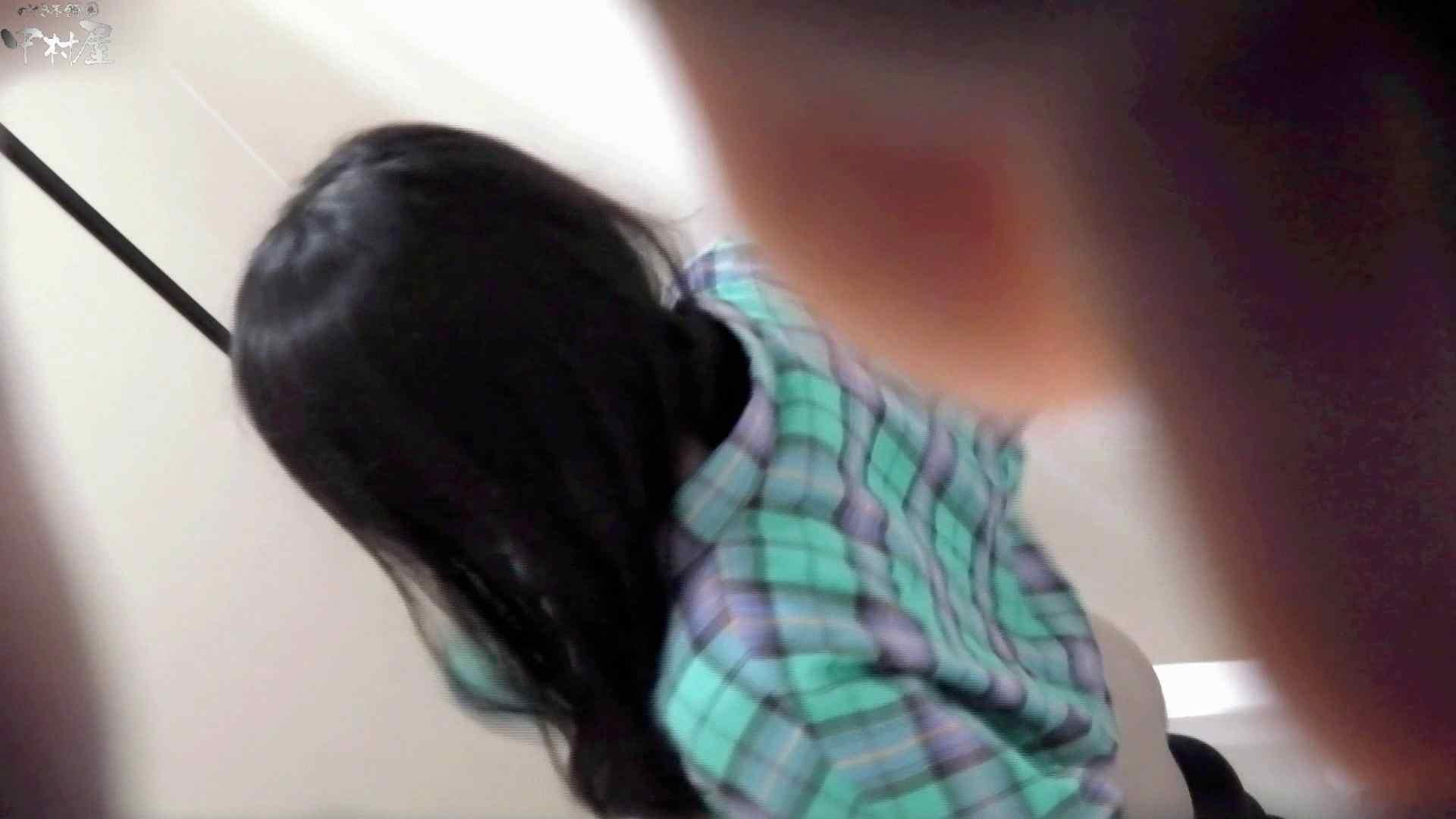 お市さんの「お尻丸出しジャンボリー」No.13 トイレ | 女子トイレ  81画像 73