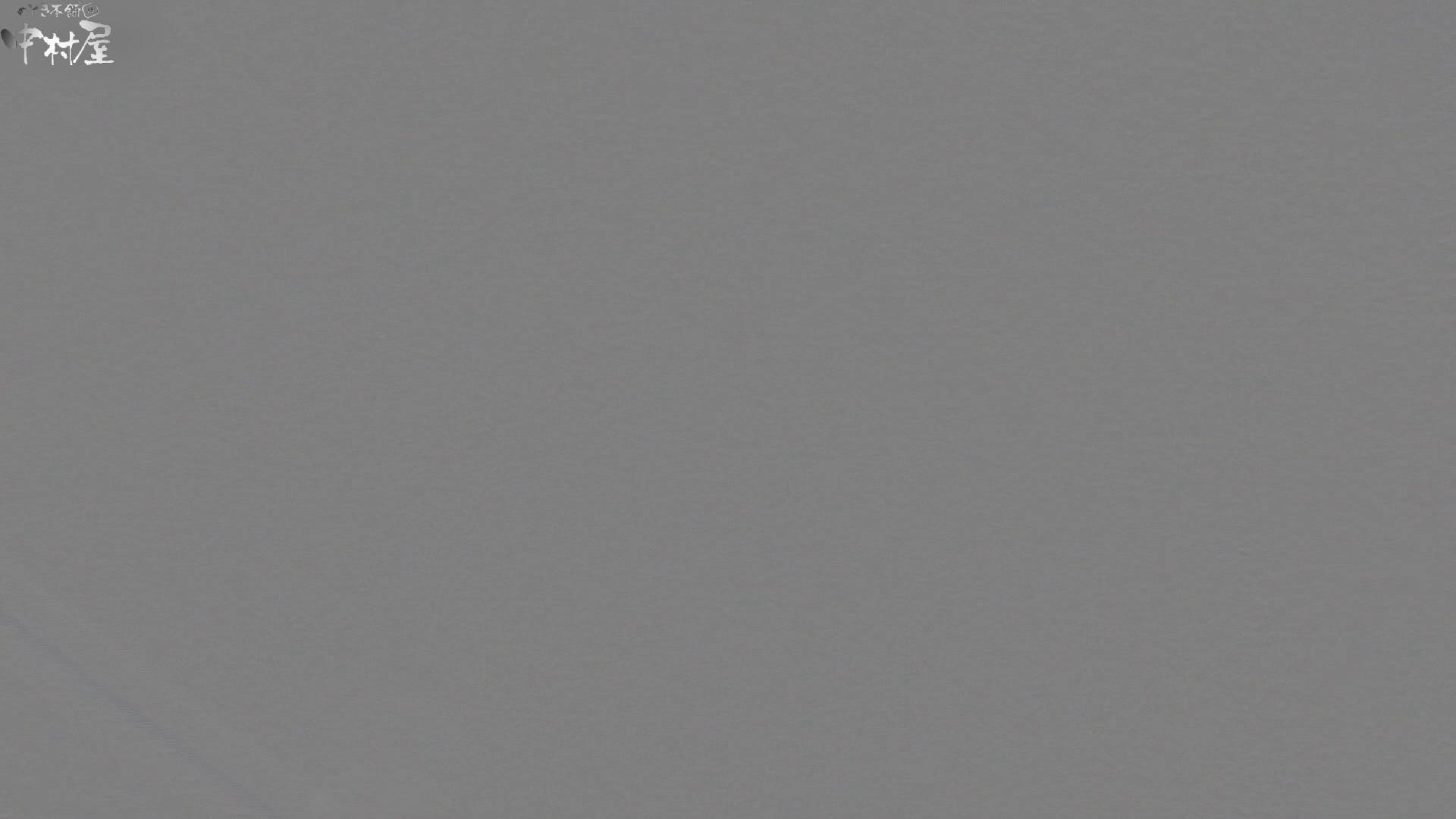 お市さんの「お尻丸出しジャンボリー」No.13 トイレ | 女子トイレ  81画像 79