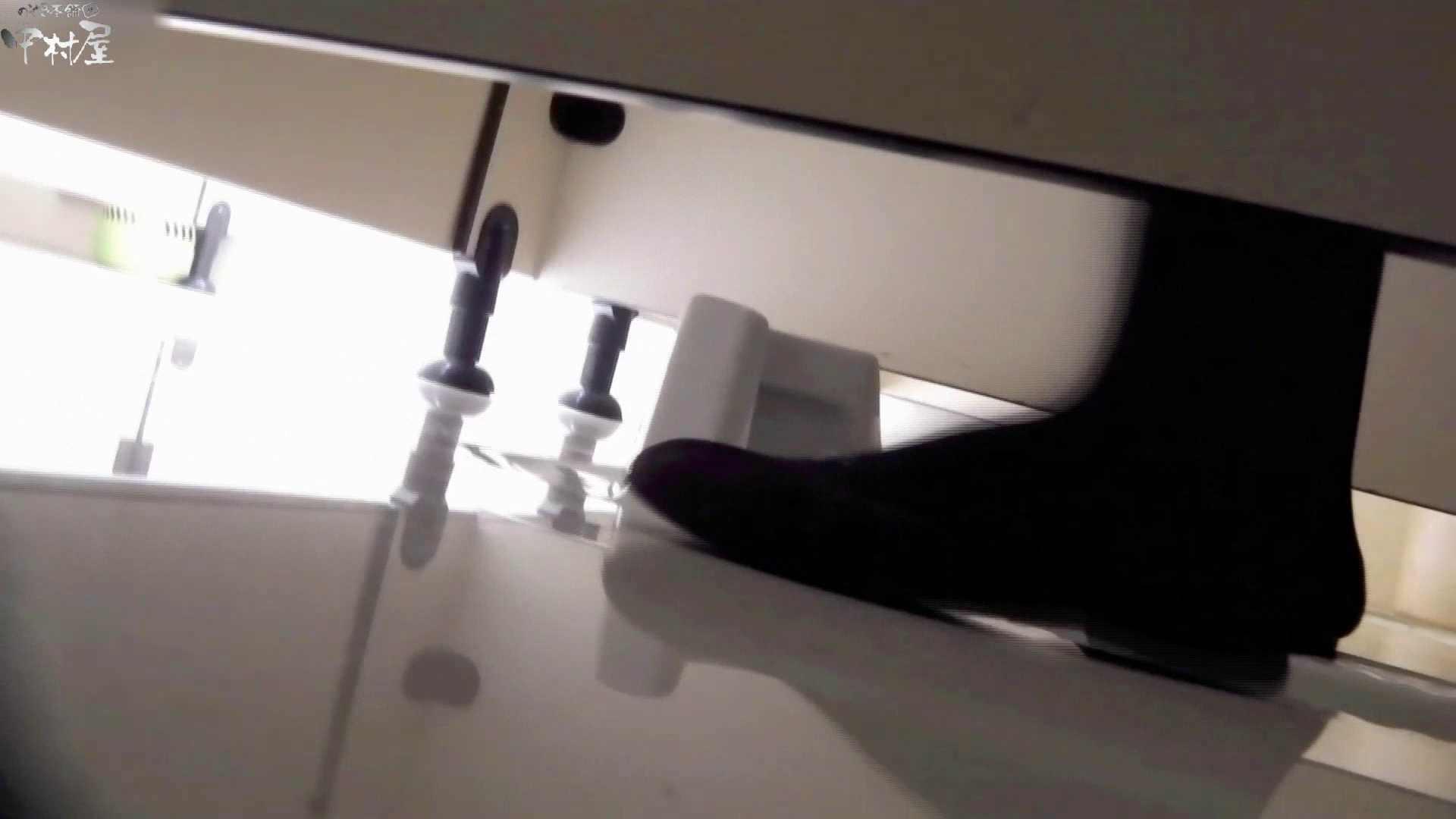 お市さんの「お尻丸出しジャンボリー」No.13 トイレ | 女子トイレ  81画像 81