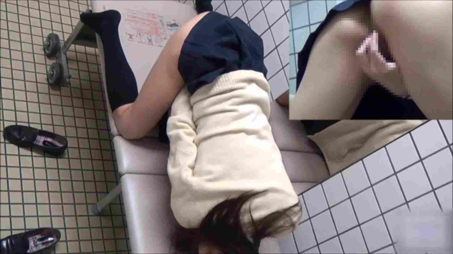 美少女トイレでオナニー!盗撮編vol.02 トイレ | 美少女  79画像 68