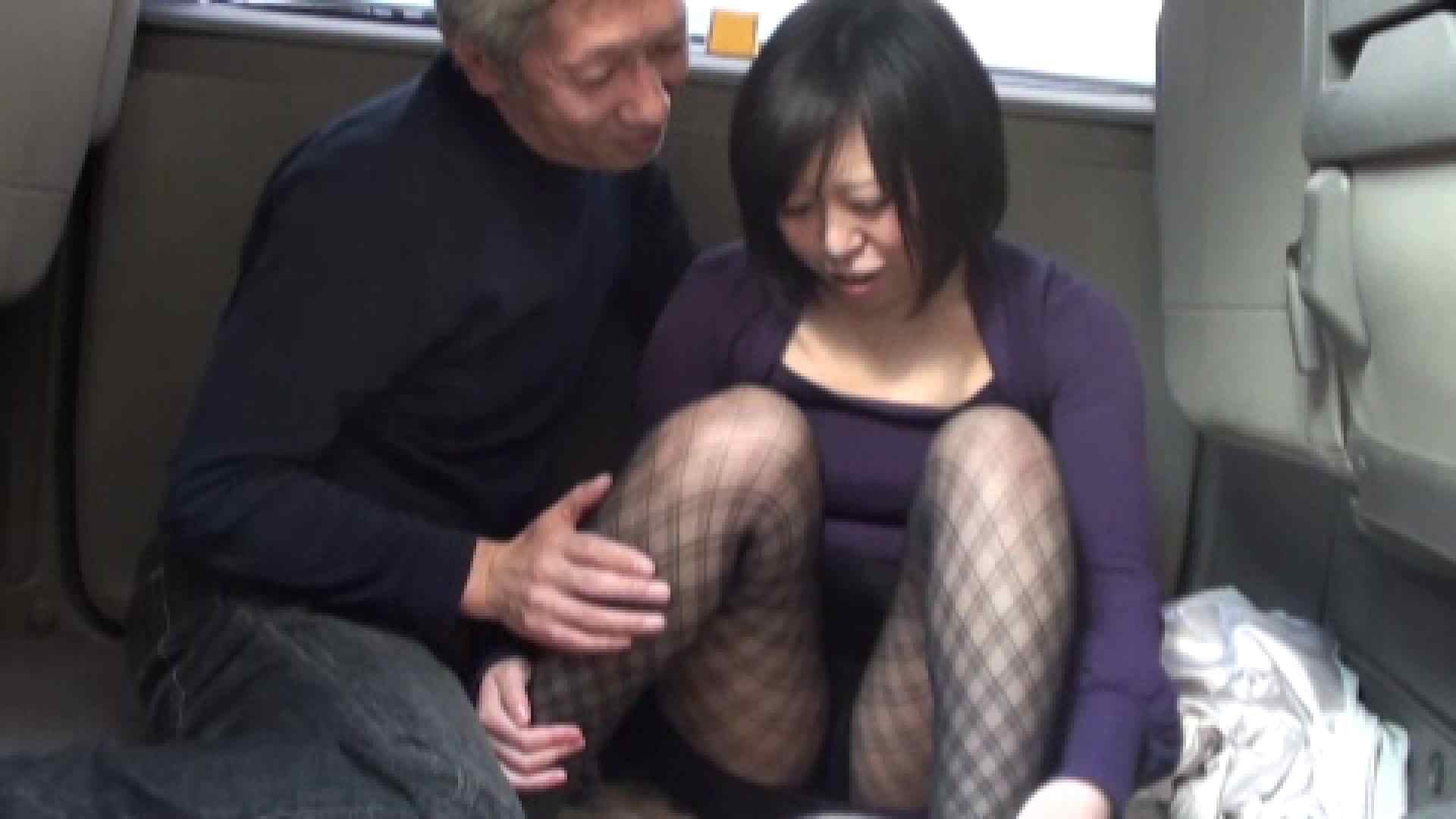 三万円でどうですか? vol.02 出会い系 | 本番  97画像 26