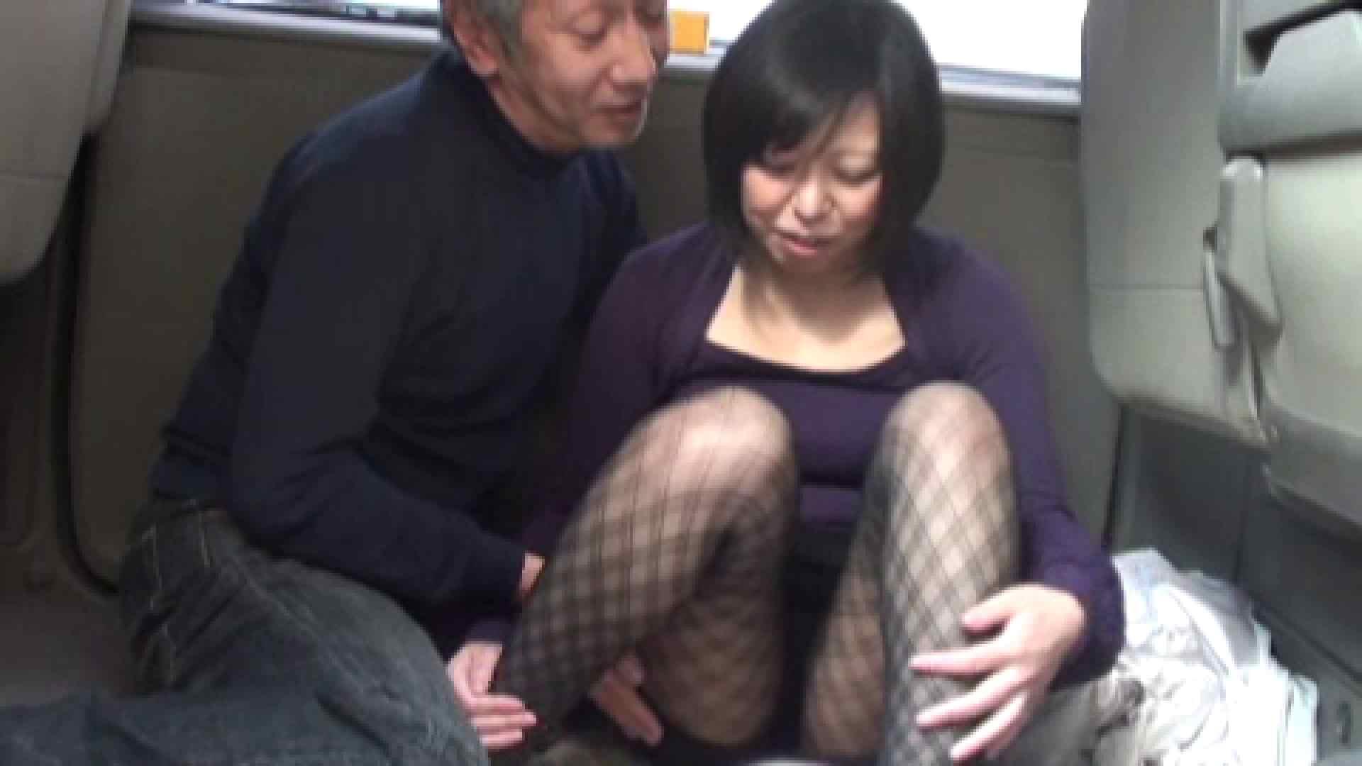 三万円でどうですか? vol.02 出会い系 | 本番  97画像 27