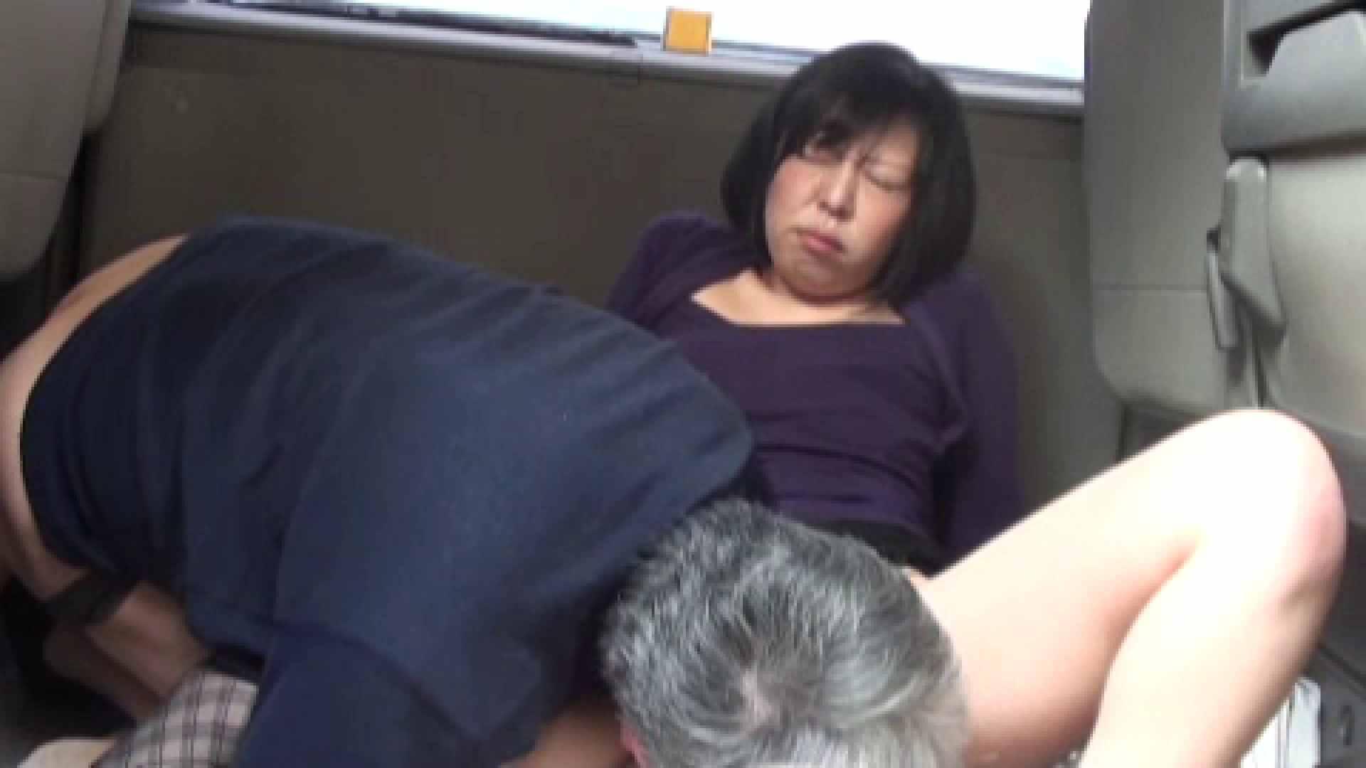 三万円でどうですか? vol.02 出会い系 | 本番  97画像 65