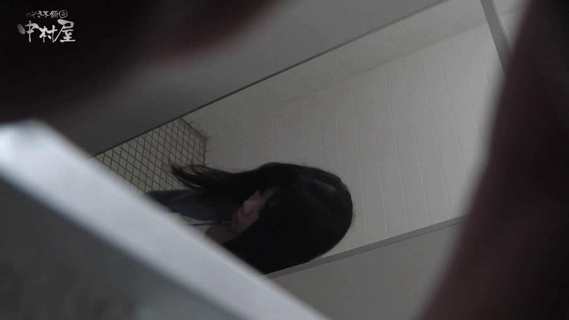 洗面所突入レポート!!vol.9 女子トイレ   排泄  76画像 6