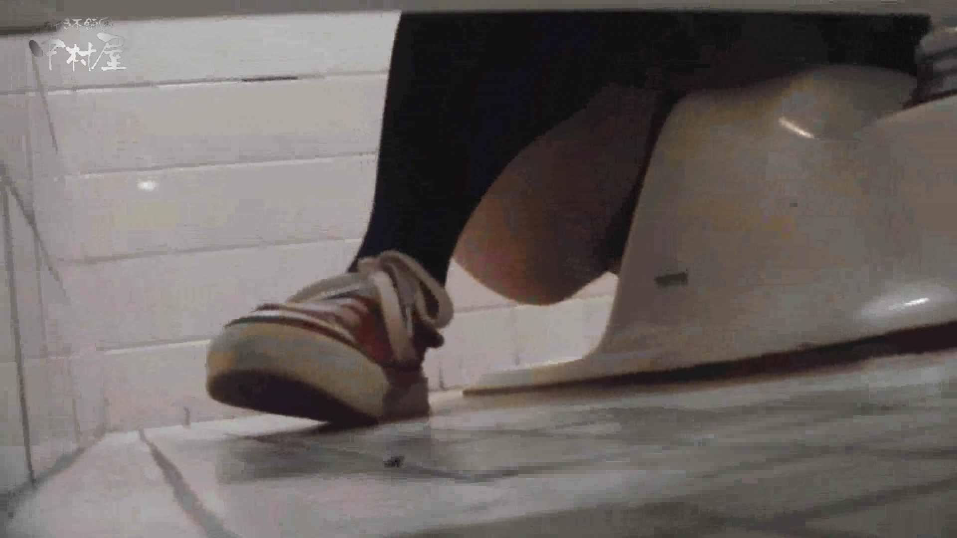 洗面所突入レポート!!vol.9 女子トイレ   排泄  76画像 24