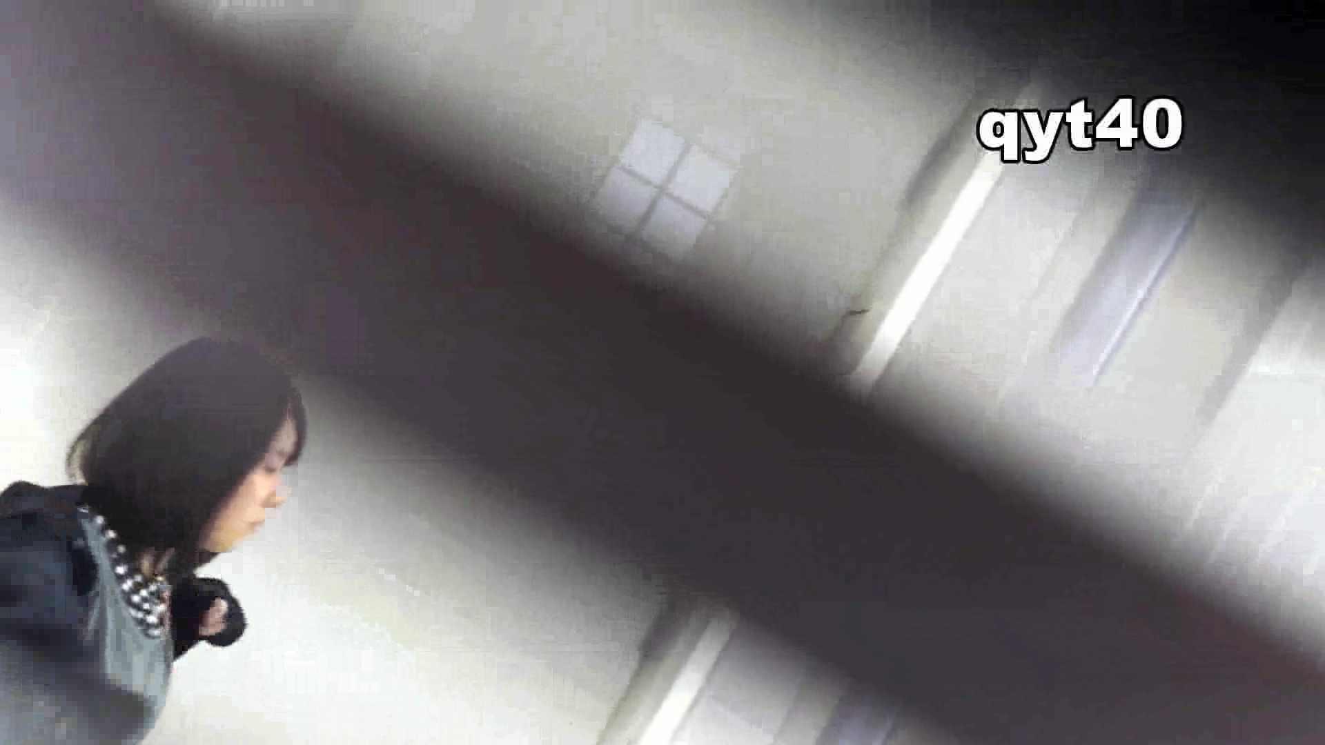 「洗面所突入レポート!!」Nol.4 潜入画像 | 洗面所  87画像 8