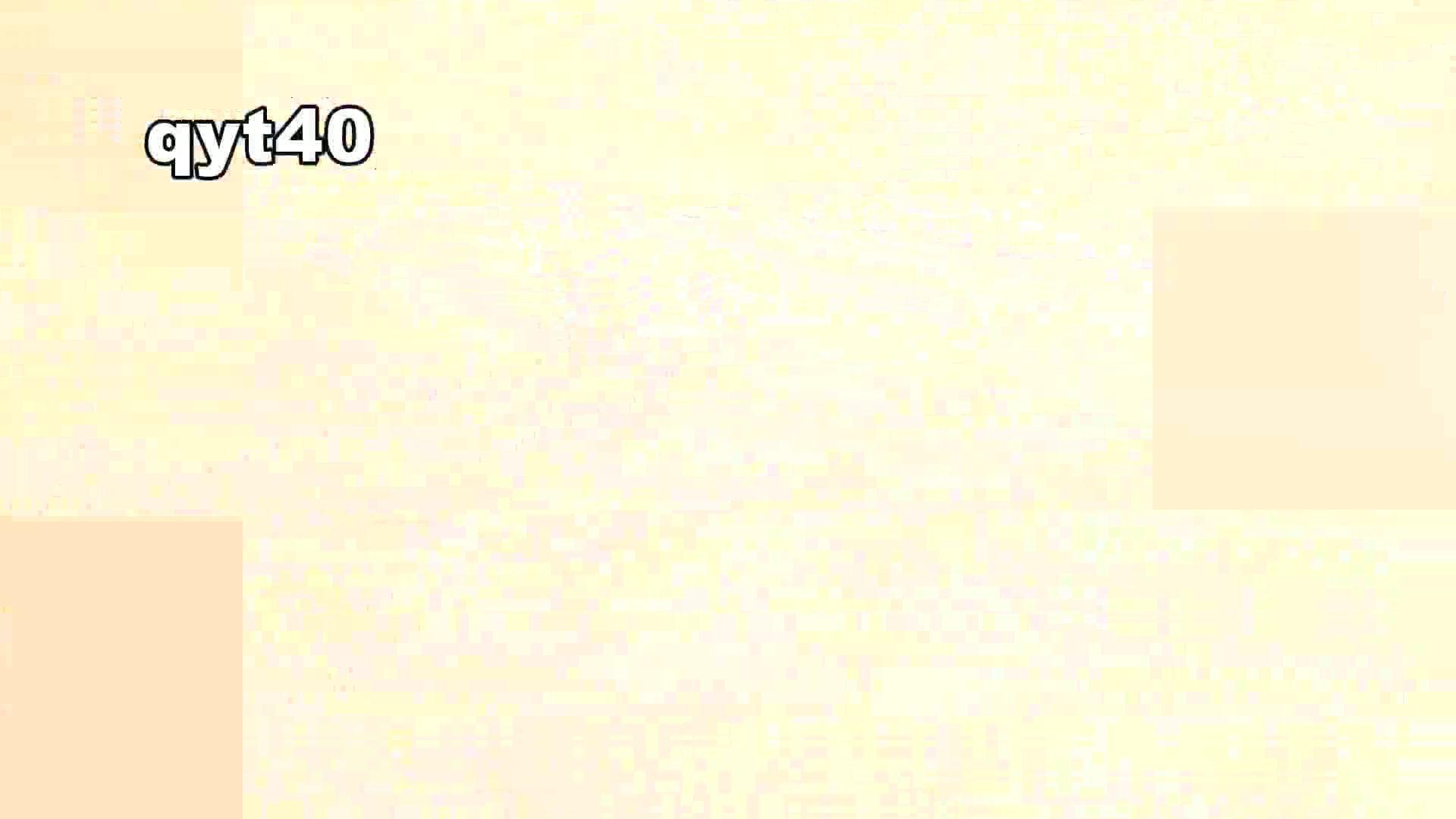「洗面所突入レポート!!」Nol.4 潜入画像 | 洗面所  87画像 14