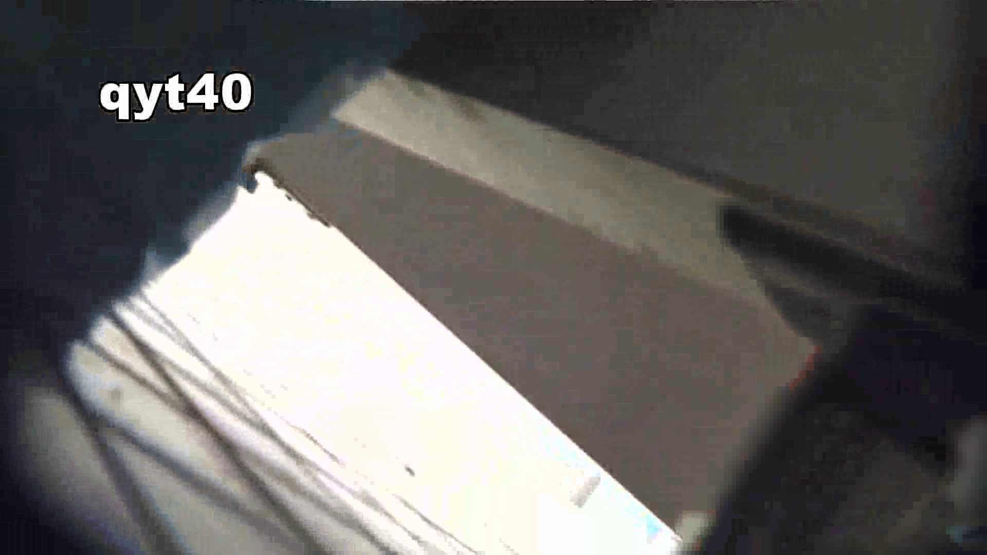 「洗面所突入レポート!!」Nol.4 潜入画像 | 洗面所  87画像 39