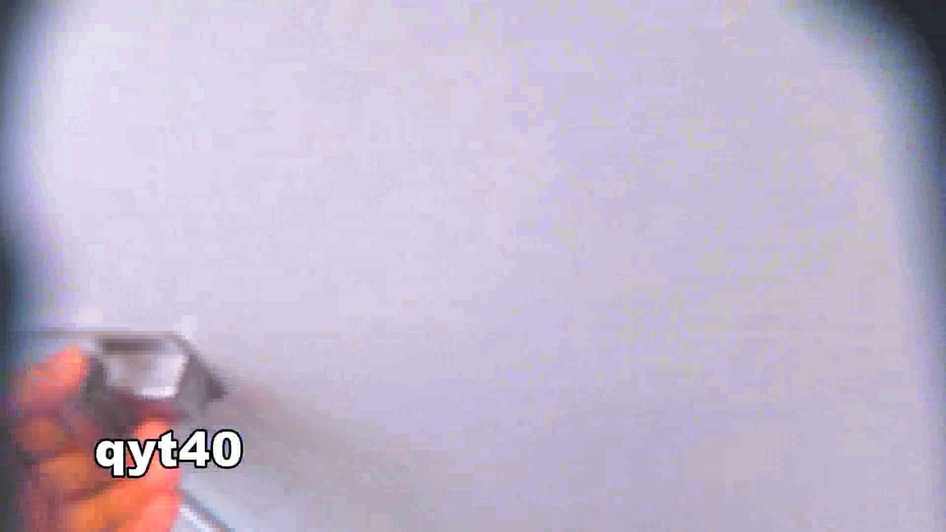 「洗面所突入レポート!!」Nol.4 潜入画像 | 洗面所  87画像 46