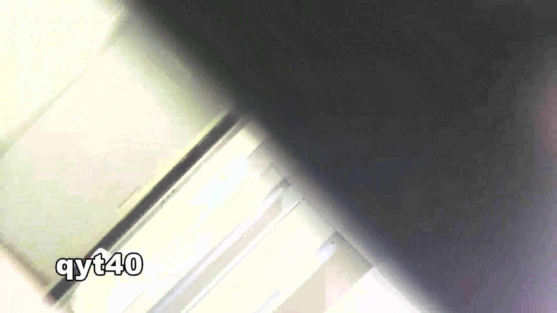 「洗面所突入レポート!!」Nol.4 潜入画像 | 洗面所  87画像 49