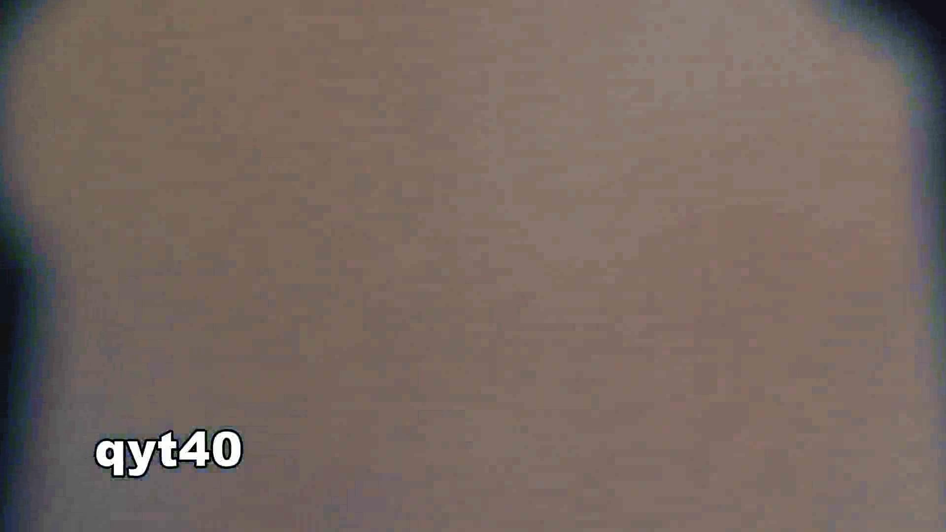 「洗面所突入レポート!!」Nol.4 潜入画像 | 洗面所  87画像 57