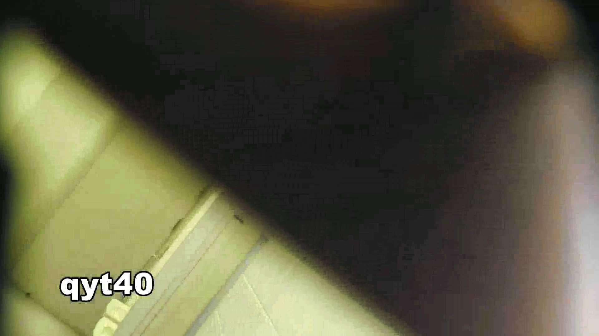「洗面所突入レポート!!」Nol.4 潜入画像 | 洗面所  87画像 58