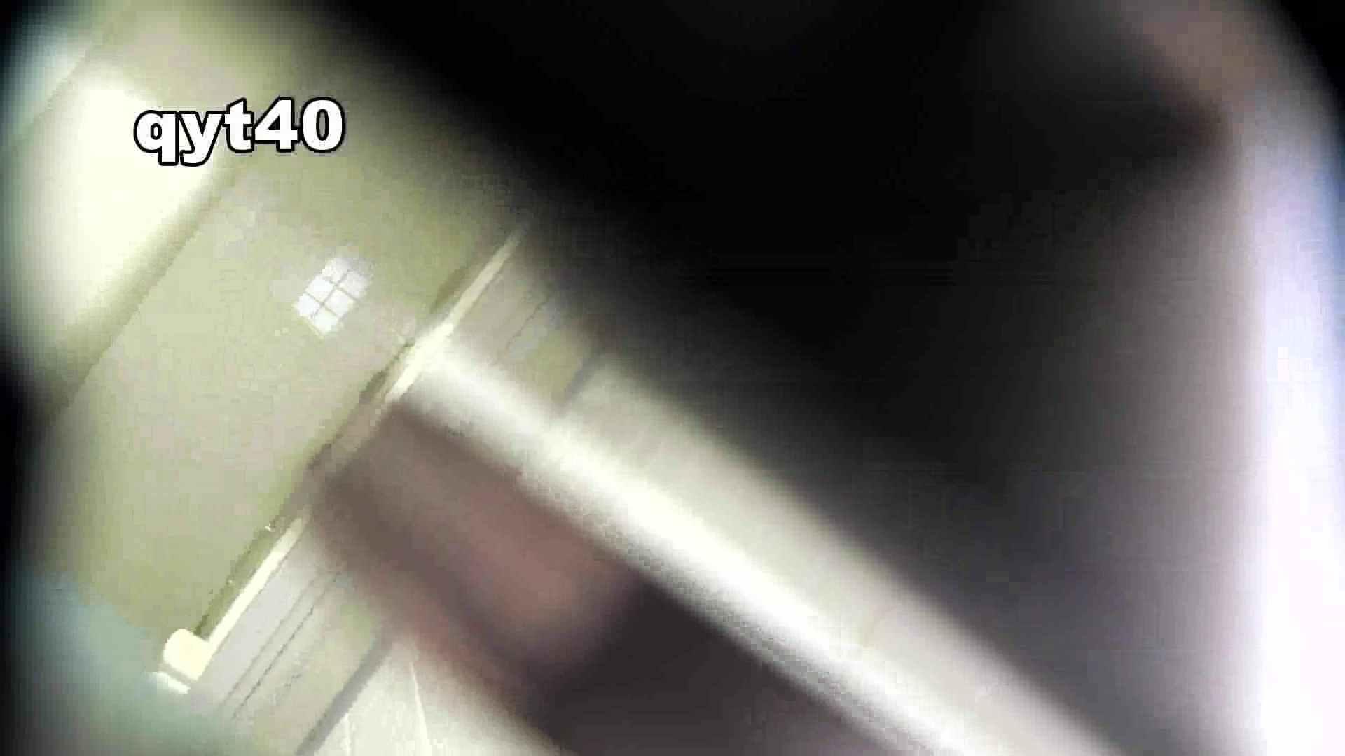 「洗面所突入レポート!!」Nol.4 潜入画像 | 洗面所  87画像 65