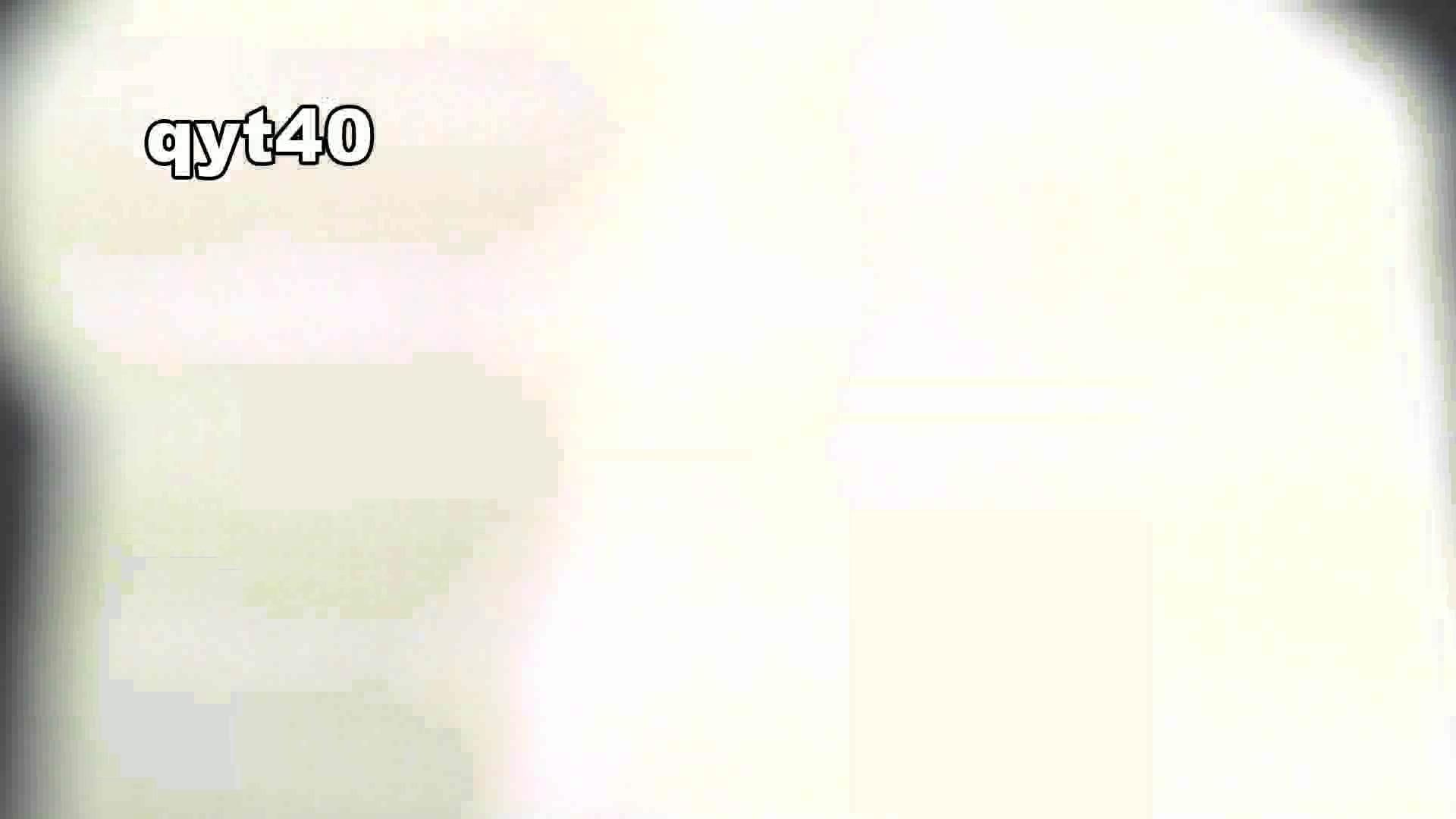 「洗面所突入レポート!!」Nol.4 潜入画像 | 洗面所  87画像 68