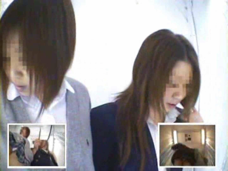 閉店さよなら 制服女子プリクラ隠し撮り Vol.06 人気シリーズ   プリクラ  89画像 28