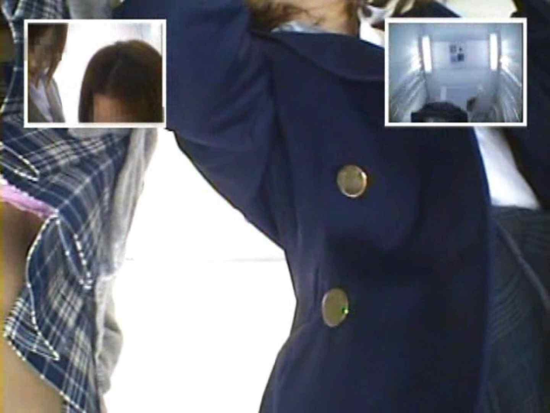 閉店さよなら 制服女子プリクラ隠し撮り Vol.06 人気シリーズ   プリクラ  89画像 85