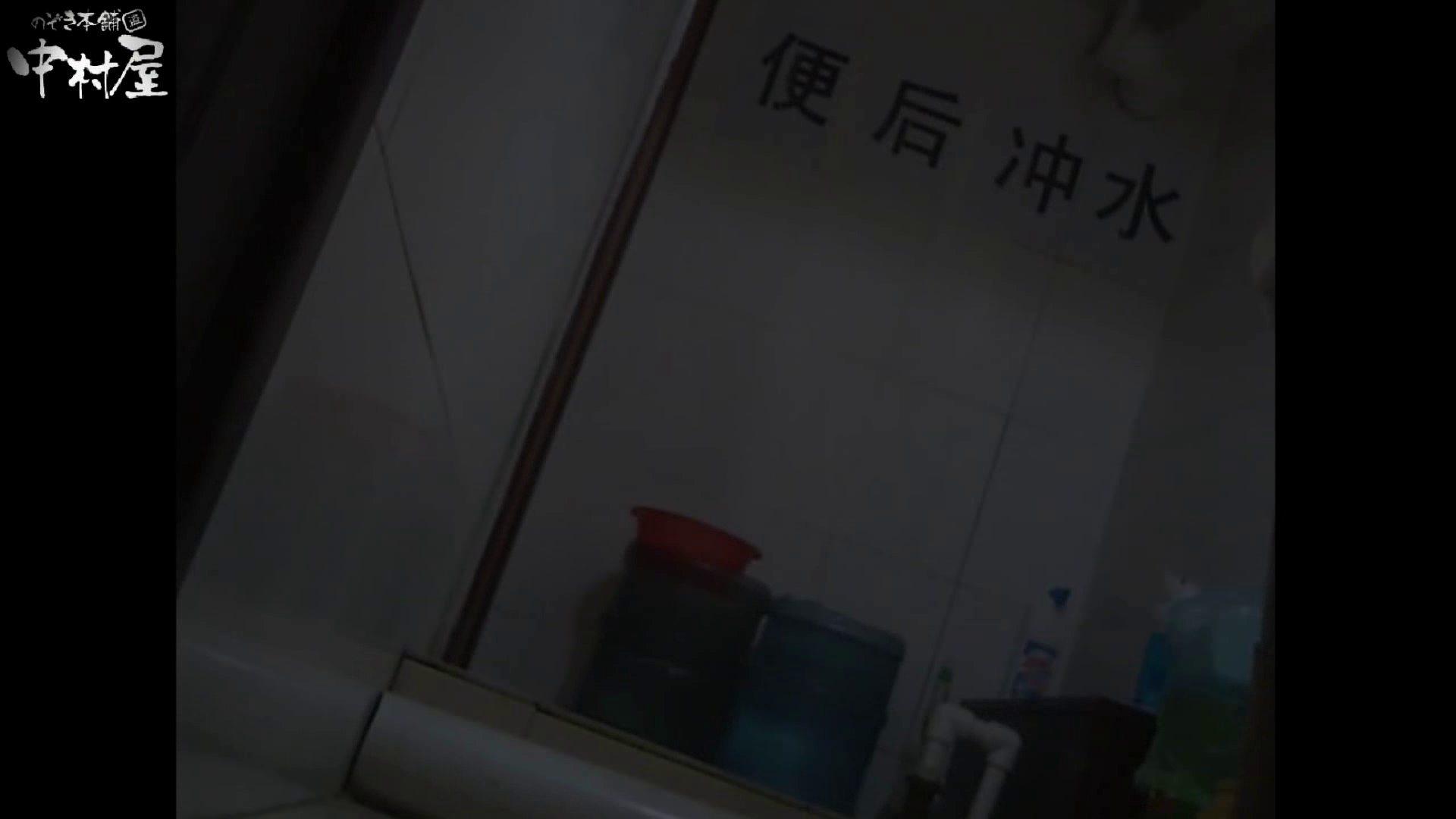 李さんの盗撮日記 Vol.06 エロギャル | トイレ  110画像 1