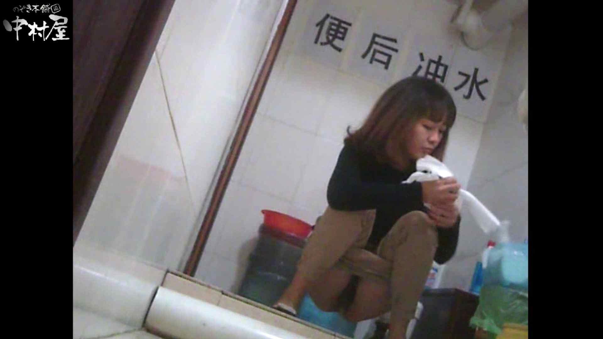 李さんの盗撮日記 Vol.06 エロギャル | トイレ  110画像 6