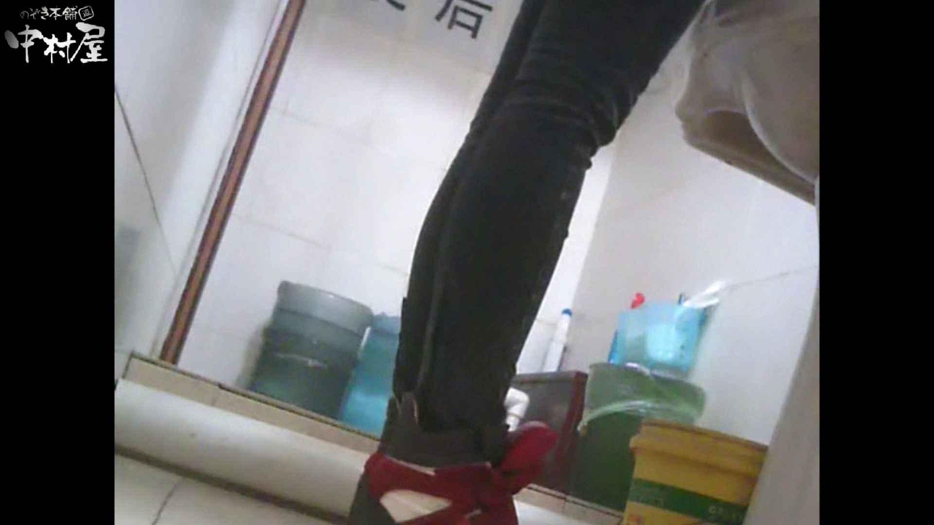 李さんの盗撮日記 Vol.06 エロギャル | トイレ  110画像 11