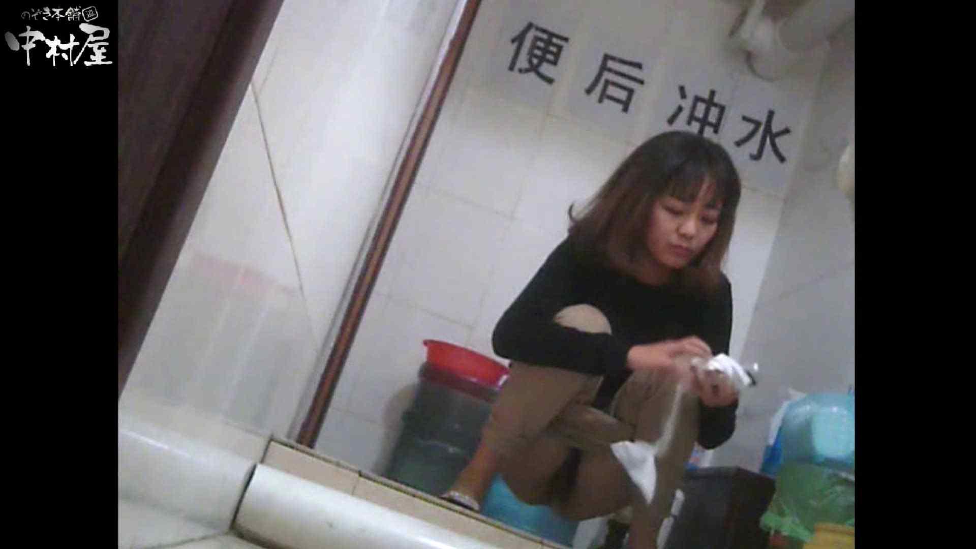 李さんの盗撮日記 Vol.06 エロギャル | トイレ  110画像 17