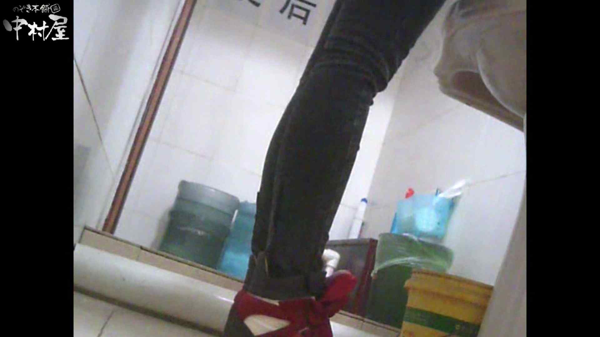 李さんの盗撮日記 Vol.06 エロギャル | トイレ  110画像 22