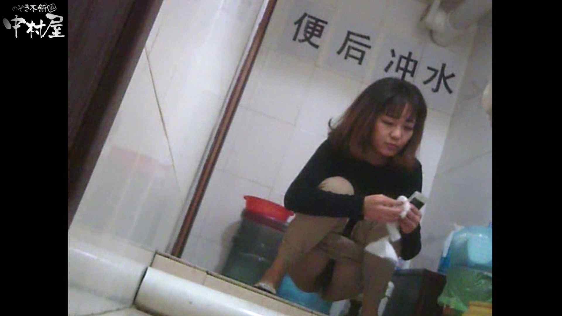 李さんの盗撮日記 Vol.06 エロギャル | トイレ  110画像 28