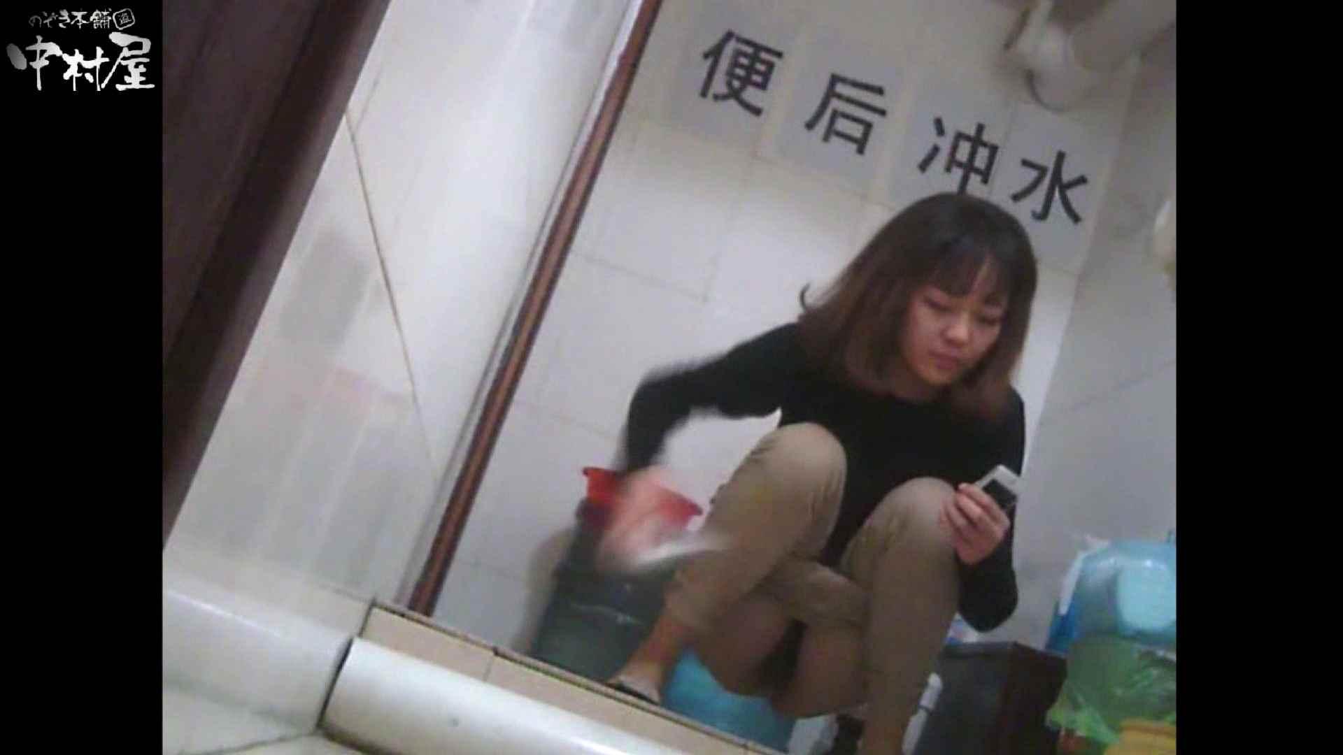 李さんの盗撮日記 Vol.06 エロギャル | トイレ  110画像 30