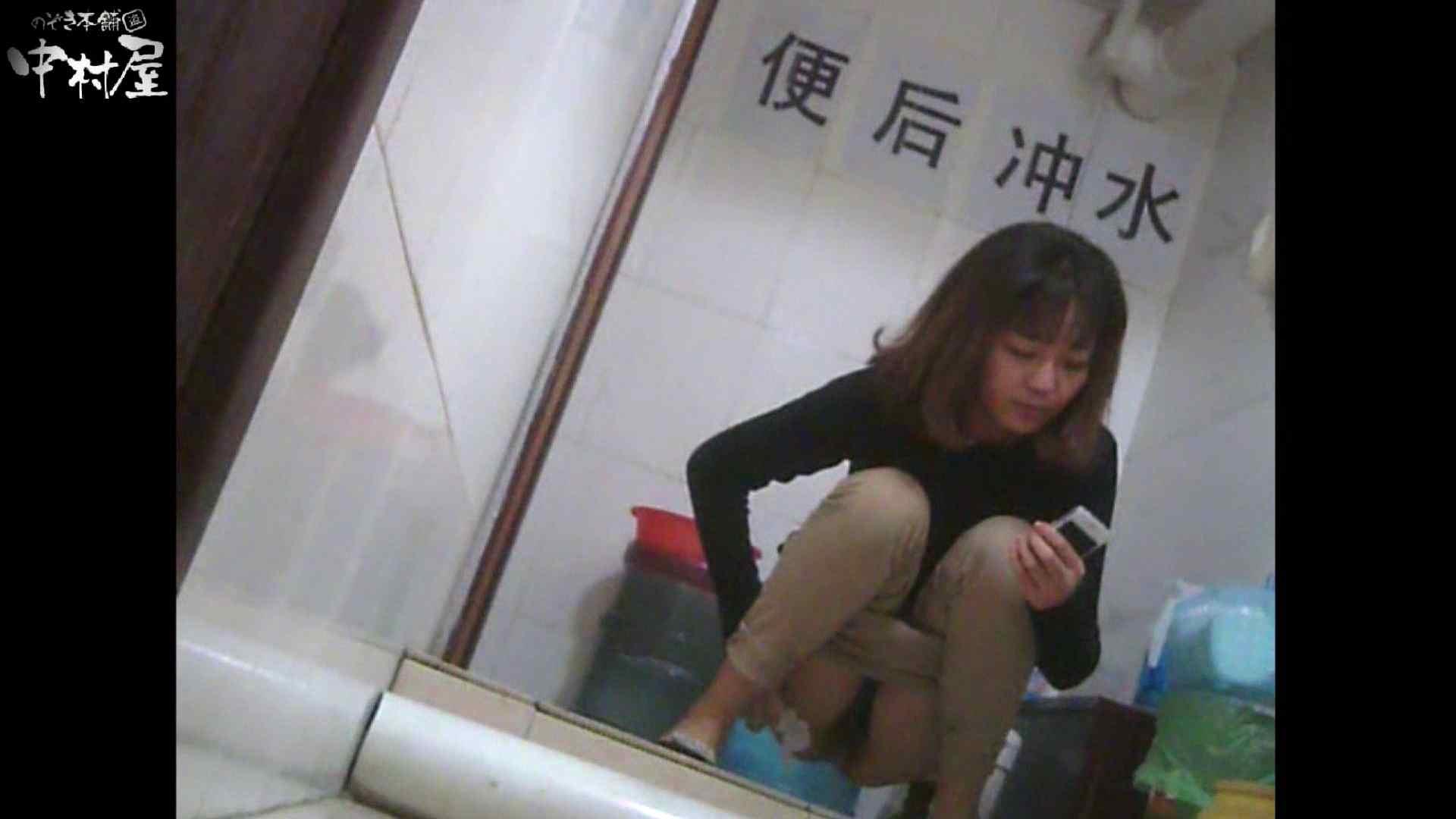 李さんの盗撮日記 Vol.06 エロギャル | トイレ  110画像 31