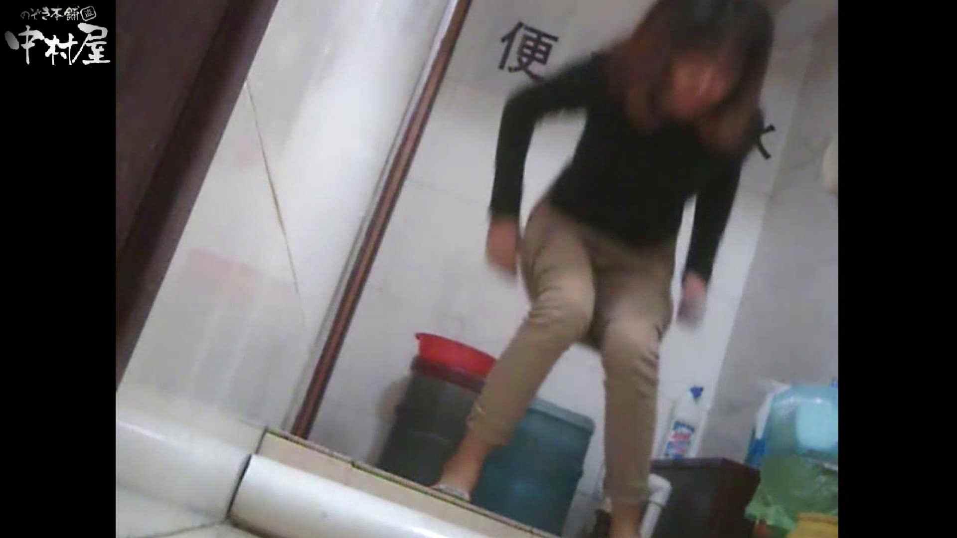 李さんの盗撮日記 Vol.06 エロギャル | トイレ  110画像 33